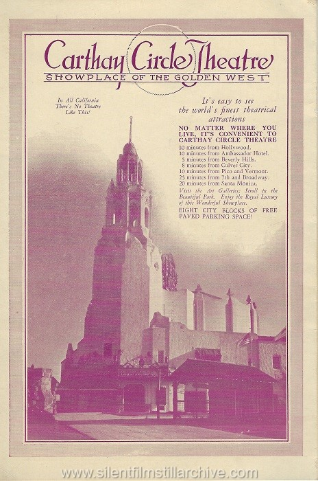 Carthay Circle Theater program for STREET ANGEL