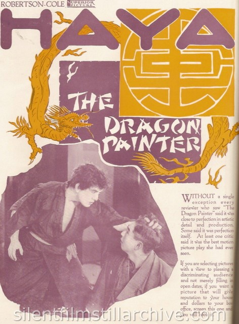 Sessue Hawakawa ad for THE DRAGON PAINTER (1919)