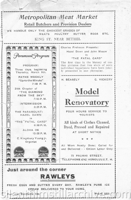 Liberty Theater program