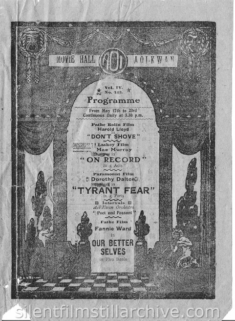 Aoi Kwan Theatre program, May 17, 1919 or 1920